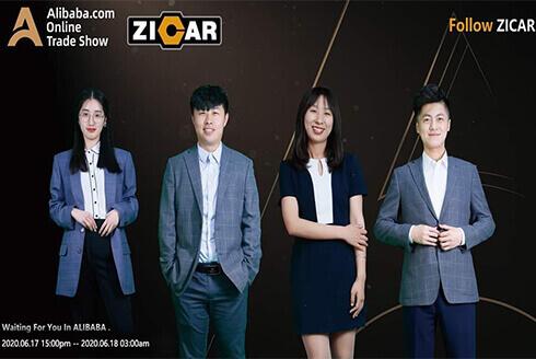 Alibaba online trade show