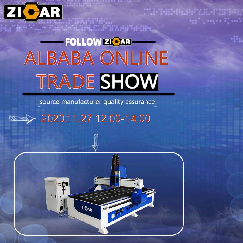 Zicar Alibaba live show, 2020-11-27